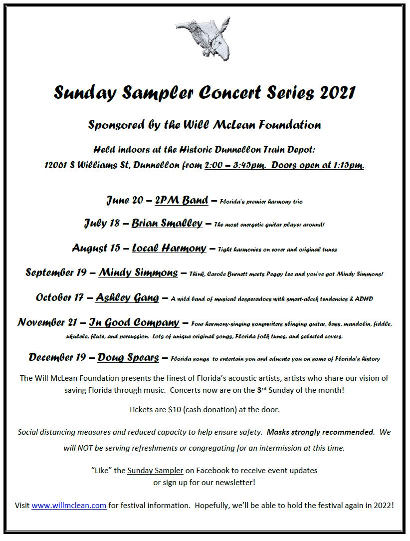 Sunday Sampler Schedule